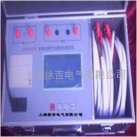 發電機轉子交流電阻抗測試儀