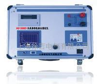 HQ-2000E+互感器特性綜合測試儀 HQ-2000E+