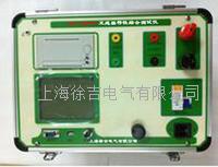 HQ-2000N+互感器特性綜合測試儀 HQ-2000N+