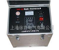 DMS-CQ1超輕型一體化高壓發生器 DMS-CQ1
