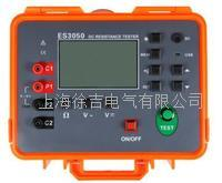 V3690B;K3690B等電位測試儀;防雷檢測儀;防雷裝置檢測專業儀器