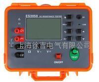 SG3050等電位測試儀防雷檢測儀器設備智能型數字式等電位連接電阻測試儀