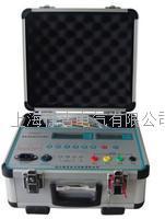BY2531T等電位連接電阻測量儀 等電位測試儀 接地表