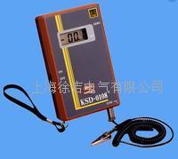 KSD-0108防爆型靜電電位測試儀