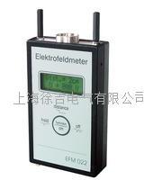 EFM-023-BGT靜電測試儀 靜電場強電位儀 人體行走靜電測試儀