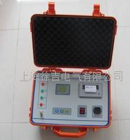 NRDWG-V大型地網接地電阻測試儀(5A)