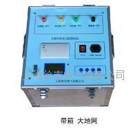 LXJD-I異頻大地網接地電阻測試儀