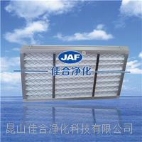 初效空气过滤网粗效折叠滤网中央空调出风口滤网空调箱滤网