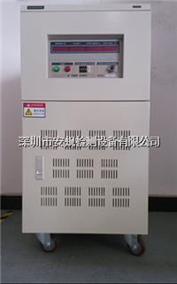 120KVA-300KVA三相交流變頻穩壓電源