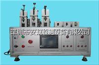 開關、插頭插座壽命試驗機 AN-903