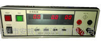 接地電阻測試儀 AN9613