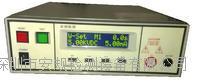 交直流耐壓測試儀 AN9632