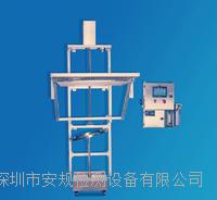 AG-IPX12C  滴水試驗箱-掛墻式 AG-IPX1-2C