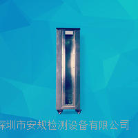 AG-IPX7B 浸水試驗箱  AG-IPX7B