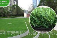人造草坪草絲回彈性試驗機 深圳安規