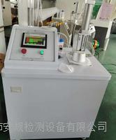 颗粒物过滤效率测试系统