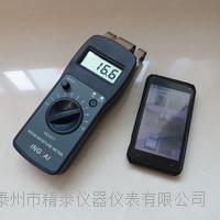 木質品水分檢測儀  SD-C50