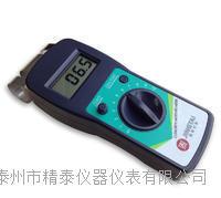 水泥地板的濕度儀 JT-C50