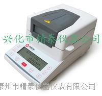礦粉水分測定儀 KT-K8