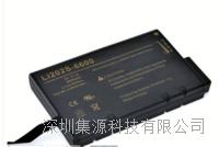 Agilent  N3900系列电池 N3985A