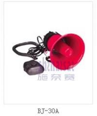 HRB-P60施奈赛牌报警器防盗器