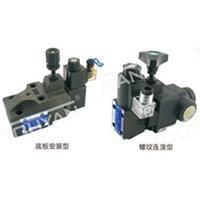電磁控制溢流閥 BST-10,BSG-03,BSG-06,BSG-10,BSG-10-V