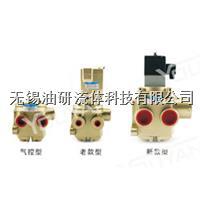 二位五通截止式氣控換向閥 K25JD-8W,K25JD-10W