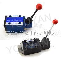 疊加式液控單向閥 Z2S6-3-L6X