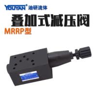 疊加式減壓閥 MRRP-02-,MRRA-02-,MRRB-02-