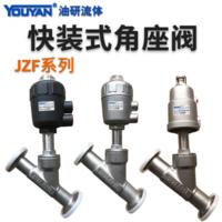 快裝式角座閥 JZF-15K-A50-1NC(4分)塑料頭, JZF-20K-A50-1NC(6分)塑料頭