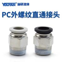 外螺紋直通接頭 PC4-M5, PC4-01, PC4-02, PC4-03, PC6-M5, PC6-01