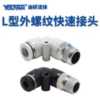 氣管快速接頭 PL4-M5, PL4-01, PL4-02, PL4-03, PL6-M5, PL6-01