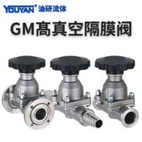 高真空隔膜閥 GM-10 活套法蘭連接, GM-25 活套法蘭連接, GM-10H(I) 兩端焊接