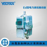 電力液壓推動器 ED23/5, ED30/5, ED40/4, ED50/6, ED70/5