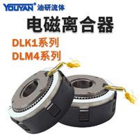 快速電磁離合器 DLK1-2.5A 單鍵 孔徑φ25, DLK1-5 花鍵 孔徑φ30, DLK1-5A 單鍵