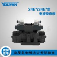 電液換向閥 34EYO-L20H-T DC24V, 34EYM-L20H-T DC24V