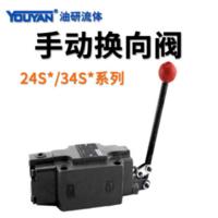 三位四通手動換向閥 34SO-B10H-T 上海型31.5mpa, 34SM-B10H-T 上海型31.5mpa