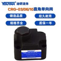 液壓直角單向閥 CRG-03-04-50(榆次型)孔距66.7*42.9, CRT-03-35-50