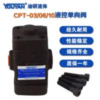 液控單向閥 CPT-03-04-50, CPT-03-E-20-50, CPT-06-35-50