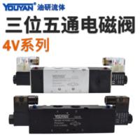 氣動電磁閥 4V220-08(下單備注電壓), 4V220-08(下單備注電壓) 精品款