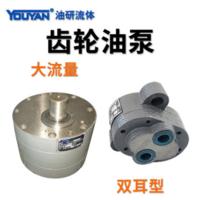 齒輪油泵 CB-B2.5, CB-B4, CB-B6, CB-B10, CB-B16