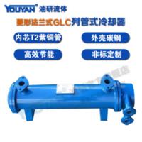 散熱器 GLCQ1-0.4(碳鋼-內芯紫銅管), GLCQ1-0.6(碳鋼-內芯紫銅管)