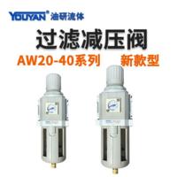 空壓機泵調壓閥 AW20-02E 不帶接頭, AW20-02E 帶2只PC4-G02