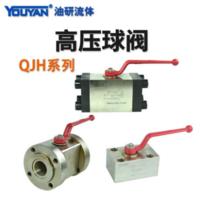 高壓球芯截止閥 QJH-10B 板式(碳鋼), QJH-15B 板式(碳鋼), QJH-20B 板式(碳鋼)