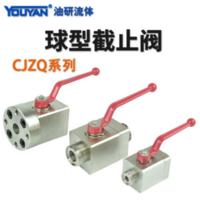 球型截止閥 CJZQ-L8H (碳鋼), CJZQ-H8L (碳鋼), CJZQ-G8H (碳鋼)