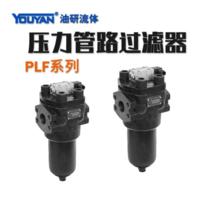 高壓過濾器 PLF-H30x(3.5.10.20)P, PLF-H60x(3.5.10.20)P
