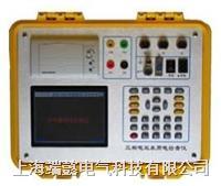 三相多功能用电检测仪 SDY-FXY3