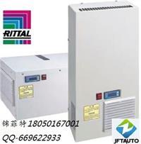 SK3304140威图RITTAL