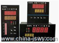 智能PID調節器XMPA-92272H WYXMPA-9432F