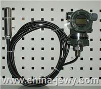 橫河川儀投入式液位變送器 SBUR